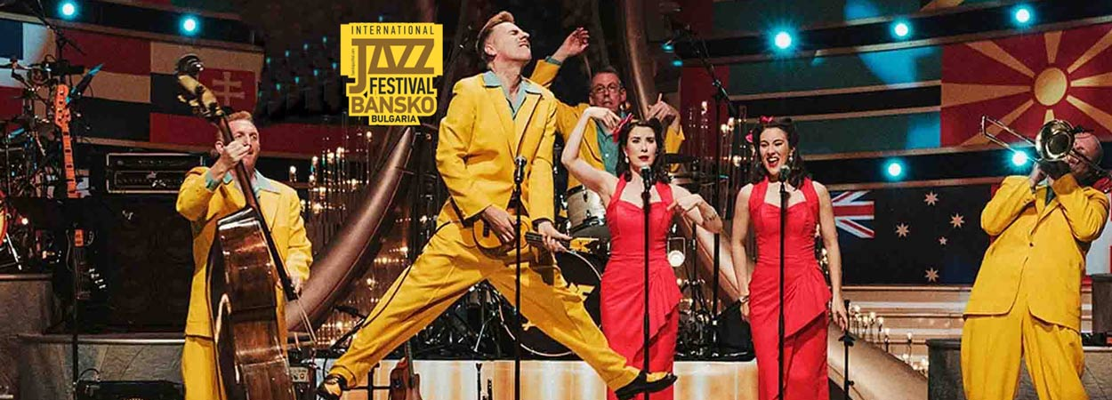 The Jive Aces band performing in the International Jazz Festival Bansko