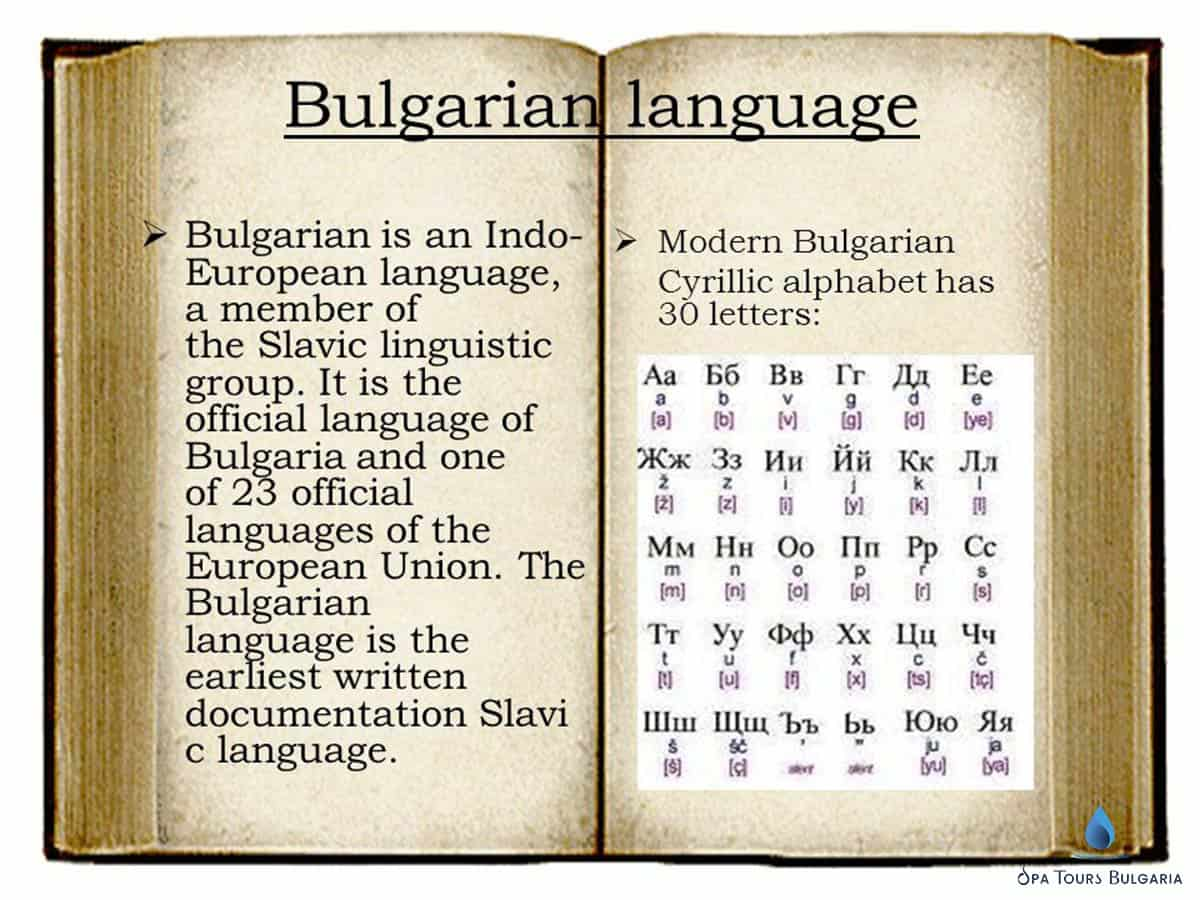 The official language of Bulgaria is a Bulgarian Cyrillic alphabet
