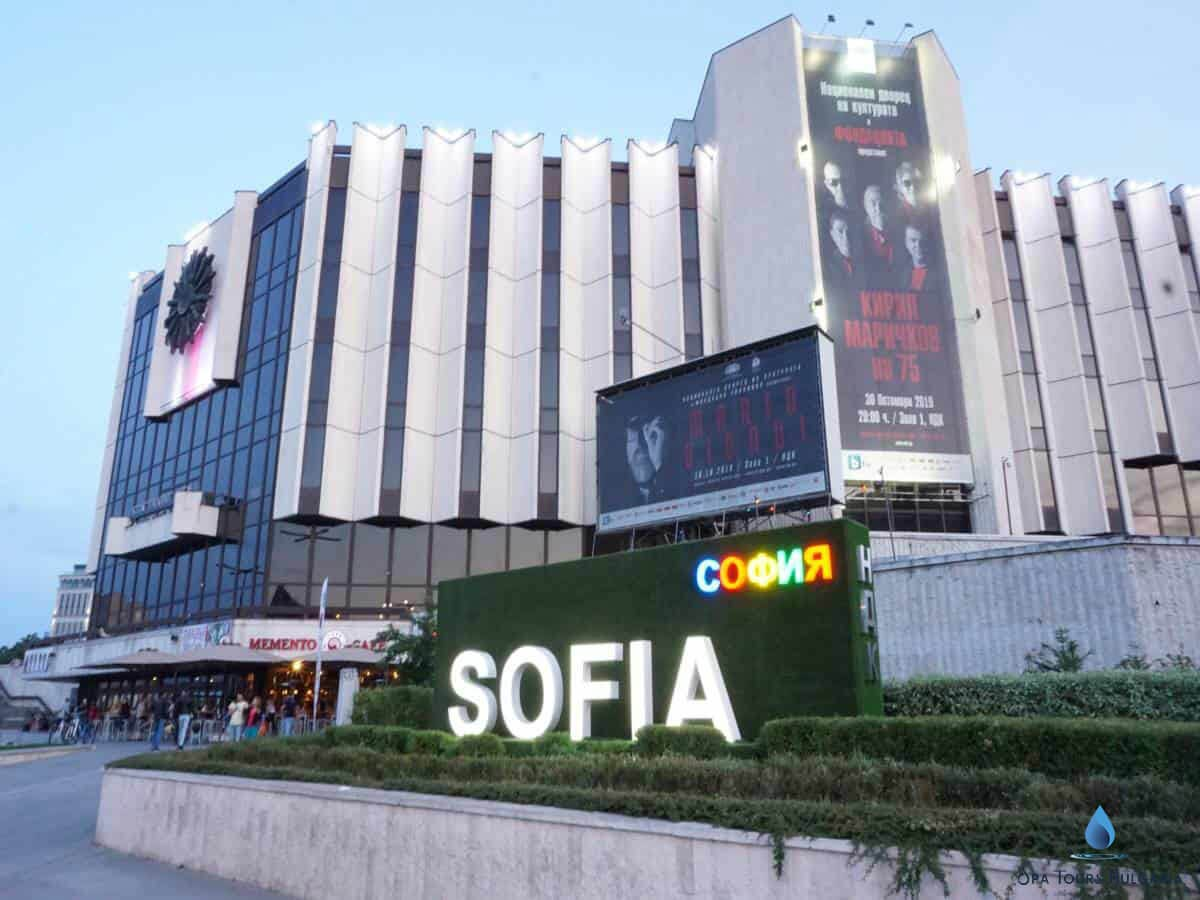 Photo of National Palace of Culture part of top ideas of What to do in Sofia, Bulgaria